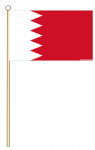 BAHRAIN - HAND WAVING FLAG (MEDIUM)
